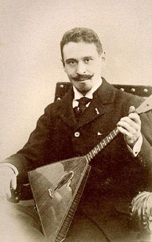 русский композитор Василий Андреев