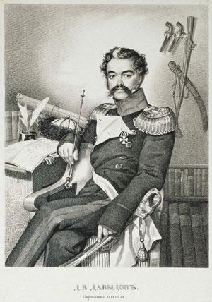 русский поэт Денис Давыдов