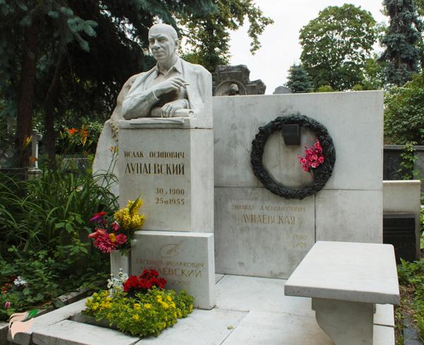 могила Дунаевского