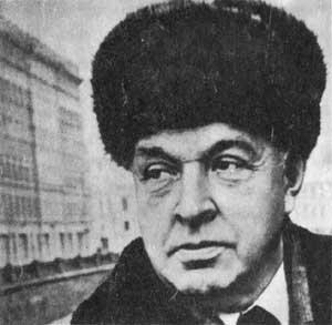 советский поэт Михаил Александрович Максимов