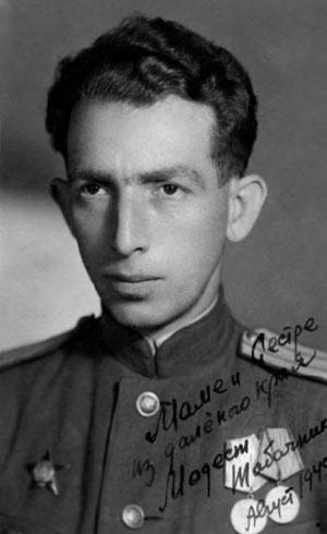 советский композитор Модест Табачников