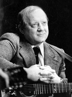 советский поэт Юрий Визбор
