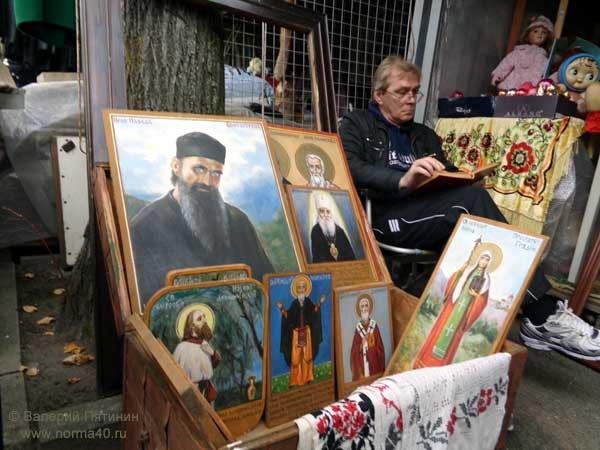 В. Пятинин. На рынке