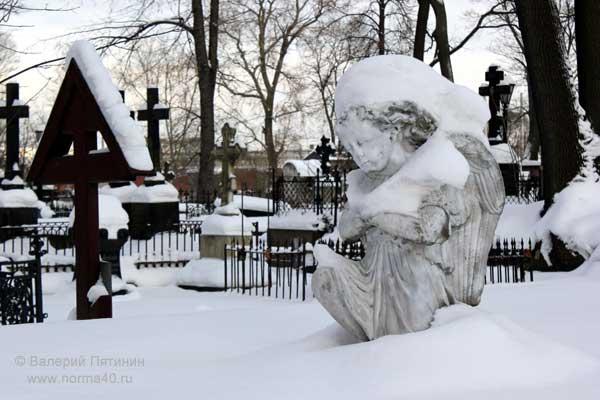 В. Пятинин. Зимний ангел