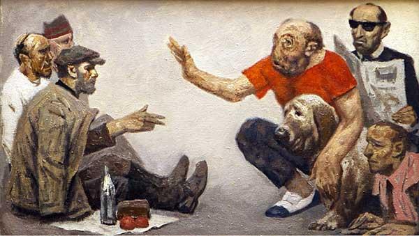 советский художник Коржев. Тюрлик-собака
