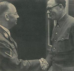 Власов и Гиммлер