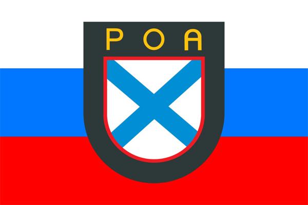 РОА. флаг и эмблема