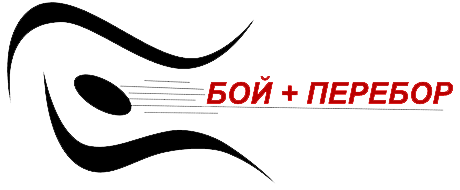 Мультимедийный справочник «Бой + перебор»