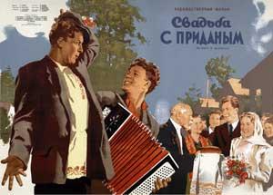 Музыка для мужика Сергей Ревякин - YouTube