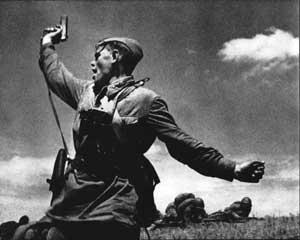 один из символов Великой Отечественной войны