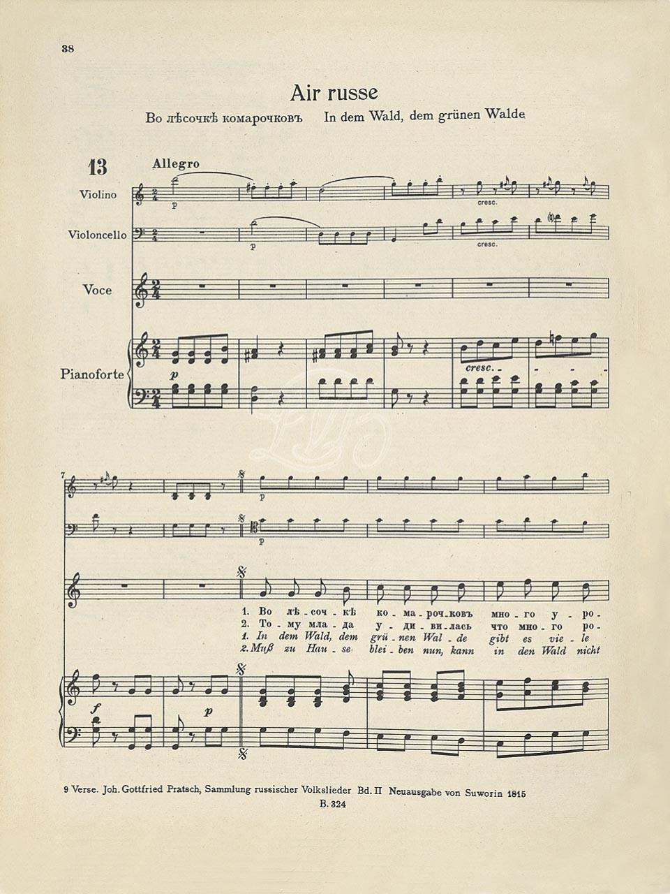 Л. ван Бетховен. Песня «Во лесочке комарочков». Ноты для голоса, скрипки, виолончели и фортепиано